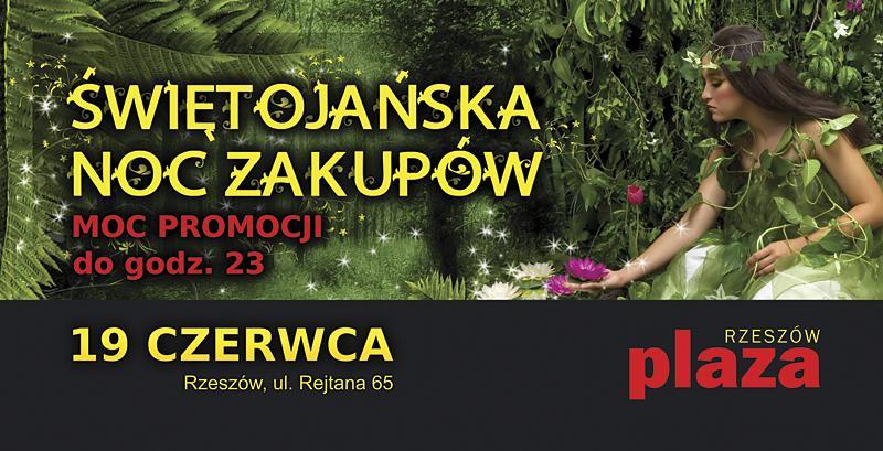 noc-swietojanka_billboard